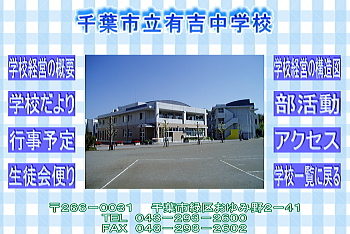 20110630ariyoshi.jpg