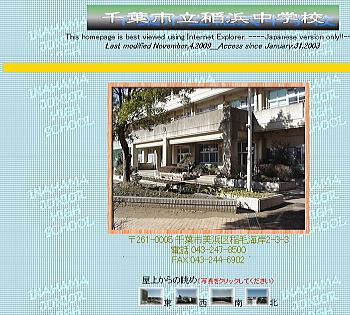 20110630inahama.jpg