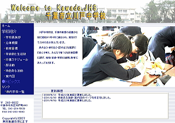 20110702kawado.jpg