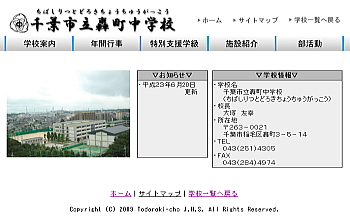 20110707todoroki.jpg