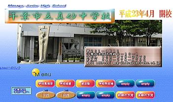 20110708masago.jpg
