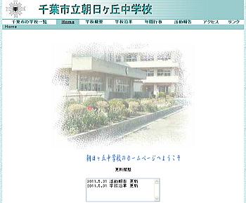 20110630asahi.jpg
