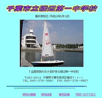 20110630isobe1.jpg