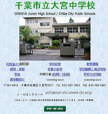 20110630omiya.jpg
