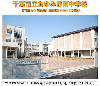 20110630oyuminominami.jpg