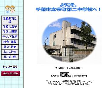 20110704saiwai2.jpg