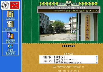 20110705satuki.jpg