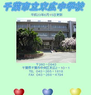 20110705suehiro.jpg