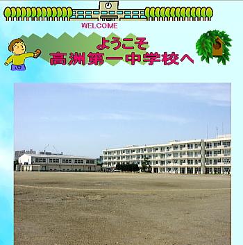 20110706takasu1.jpg