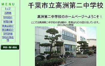 20110706takasu2.jpg