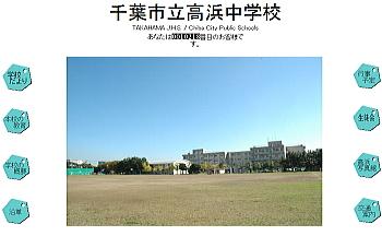 20110707takahama.jpg