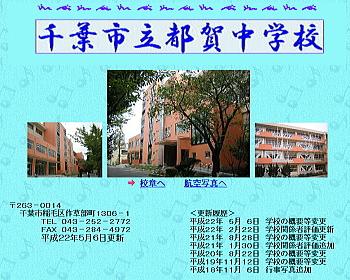 20110707tuga.jpg