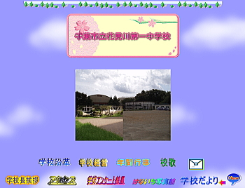 20110708hana1.jpg