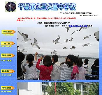 20110708hoshi.jpg